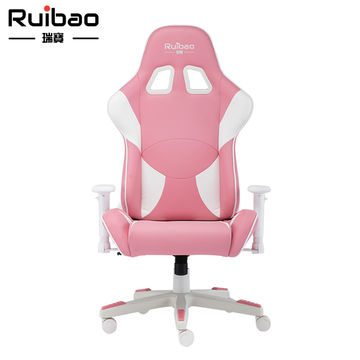 sa 1606555505 Pink Gaming Chair